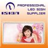 CHINA HANGZHOU HUAXIAN ELECTRONIC CO., LTD.