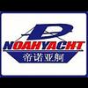 WEIHAI NOAHYACHT CO.,LTD