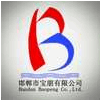 HANDAN BAOPENG TRADING CO., LTD