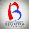 HANDAN BAOPENG TRADING CO., LTD