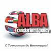 TRANSLATION AGENCY ALBA
