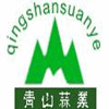 XUZHOU HONGCHANG GARLIC CO,.LTD