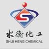 SHANDONG SHUIHENG CHMEICAL CO.,LTD
