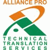 ALLIANCE PRO TECHNICAL TRANSLATION SERVICES