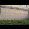 CHANGSHU BEIYANG CRAFT PRODUCT CO,.LTD