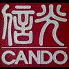 QINGDAO SHINKWANG BOAT.CO.,LTD
