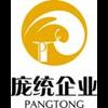 SHANGHAI PANG TONG ENTERPRISE DEVELOPMENT CO.,LTD