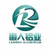 CHONGQING LANREN ALUMINIUM CO., LTD