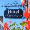 ANSELMUS HOTEL BRUGGE