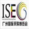 GUANG ZHOU INTERNATIONAL SOURCING CENTRE CO., LTD