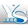 HANDAN YONGSHENG CARBON CO., LTD
