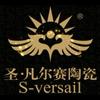 S-VERSAIL CERAMICS