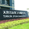 TIANJIN JIYUAN CHEMICAL CO., LTD
