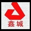 QINGDAO XINCHENGYIMING RUBBER MACHINERY CO.,LTD