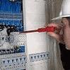 ELECTRICITE JEANNOT BRUECHER ET FILS