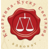MRS. SVETLANA'S KASATKINA-KOUSKOU LAW OFFICE