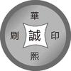 HUAXI PRINTING PRODUCE CO., LTD.