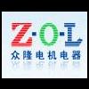 DONGGUAN ZHONGLONG MOTOR & ELECTRIC APPLIANCE MANUFACTORY CO., LTD.