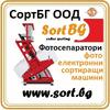 SORTBG LTD.