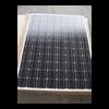 QINGDAO HITECH NEW ENERGY CO.,LTD