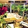 HOTEL HOUSE BRAN