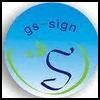 GERTIE SIGN INTERNATIONAL DEVELOPMENT CO.,LTD