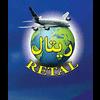 RETAL TRAVEL AND TOURISM AGENCY