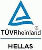 TÜV RHEINLAND HELLAS S.A.