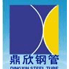 ZHEJIANG DINGXIN TUBE MANUFACTURING CO.,LTD