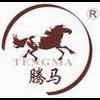 ZHENGZHOU TENGMA GARMENT ACCESSORIES CO,LTD