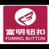 DONGGUAN FUMING BUTTON CO.,LTD