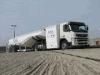 AIRCRAFT REFUELLER COMPANY