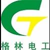 WUXI GREEN ELECTRONIC APPARATUS CO., LTD.
