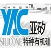 YAC HIGH POLYMER MATERIAL CO.,LTD