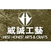 FUJIAN FUZHOU WEST HONEST ARTS  &  CRAFTS CO., LTD.