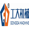 GONGDA MACHINE CO., LIMITED