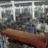 TONGDA MACHINERY CO.,LTD