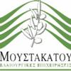 A. MOUSTAKATOU LTD
