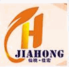 XIANTAO JIAHONG PROTECTIVE PRODUCT CO., LTD.