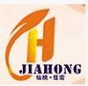 XIANTAO JIAHONG PROTECTIVE PRODUCT CO., LTD.