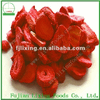 FUJIAN LIXING FOODS CO.,LTD