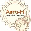 AVTO-N