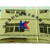 KO HONG PRECISION METAL CO.,LTD