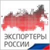RUSSIAN EXPORTERS