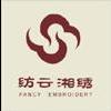 CHANGSHA FANCY EMBROIDERY CO.,LTD.