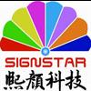 SIGNSTAR DIGITAL TECHNOLOGY CO.LTD