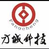 FUJIAN FUZHOU TAIJIAN FANGCHENG ELECTRONICS CO. LTD