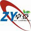 JIAOZUO ZHUOYA ARTS FILM THECHNOLOGY CO.LTD.