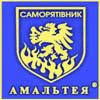 AMALTEIA FIRESPAS