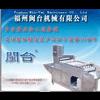 FUZHOU MIN-TAI MACHINERY CO., LTD